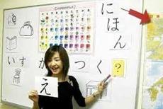 Tiếng Nhật Kaiwa: CA, CB, CC