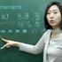 Khóa Học Tiếng Hàn Cơ bản