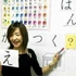 Khóa Học Tiếng Nhật Cơ Bản
