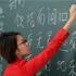 Khóa Học Tiếng Trung Cơ Bản